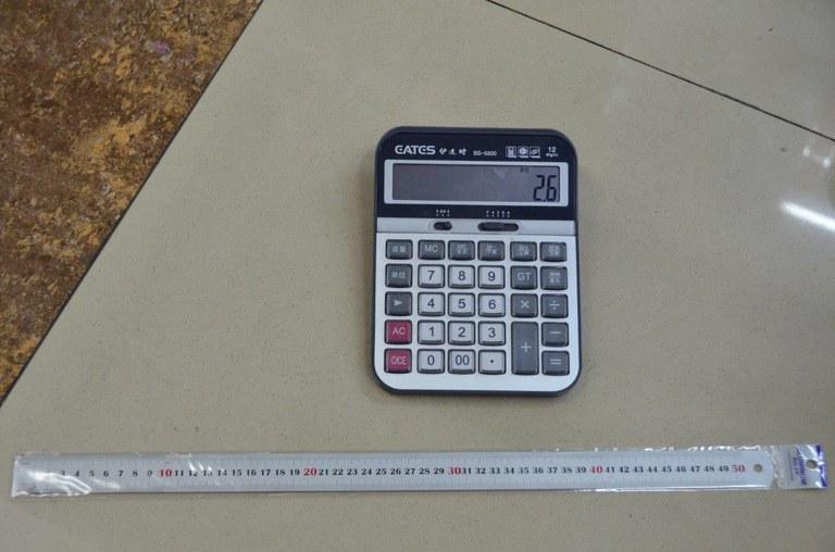 dsc-2518.jpg