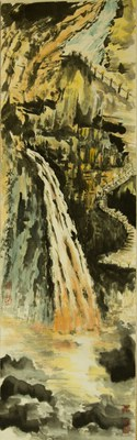 Binghu falls